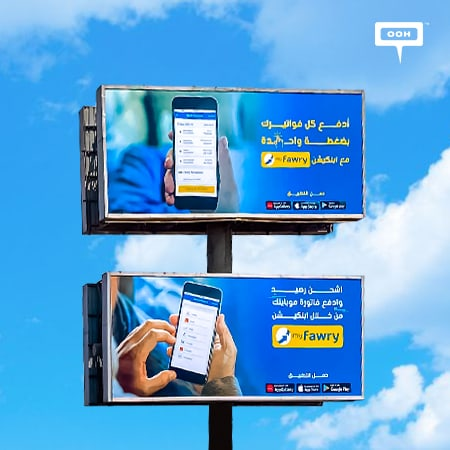 Egypt's fintech unicorn, Fawry, promotes its mobile app on Cairo's billboards