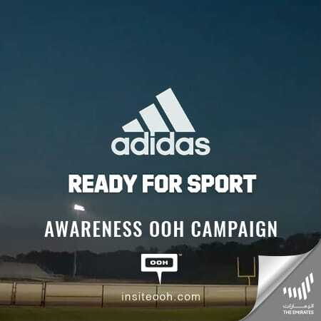 "Adidas is ""Ready for sport"" with an empowering OOH ad on Dubai's billboards"