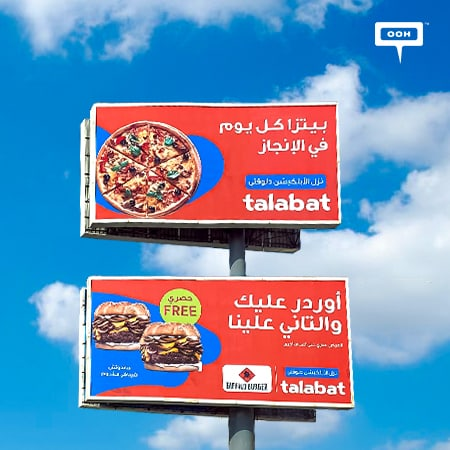 Talabat lands on Cairo's billboards with a huge OOH campaign after acquiring Otlob