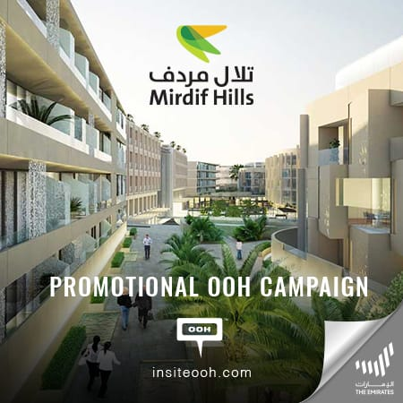 """Mirdif Hills promotes """"The only freehold gated community in Mirdif"""" on Dubai's billboards"""