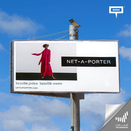 """Net-A-Porter presents """"Incredible fashion"""" for the """"Incredible women"""" of The Emirates"""