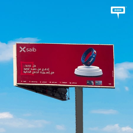 "saib bank introduces the ""Smart Payment Bracelet"" on Cairo's billboards"