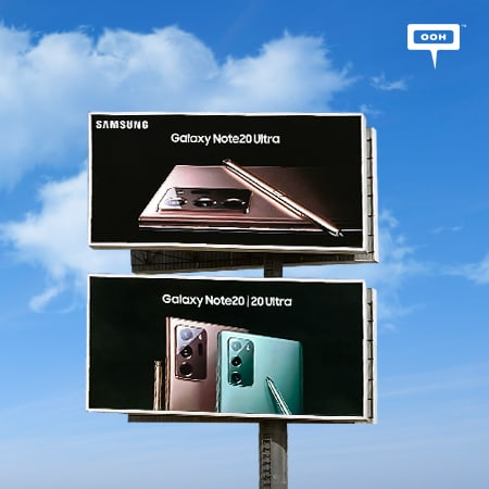 "Samsung brings the ""Galaxy Note 20