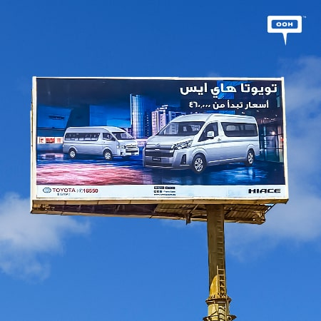 Toyota revisits Egypt's billboards to introduce the new Toyota Hiace