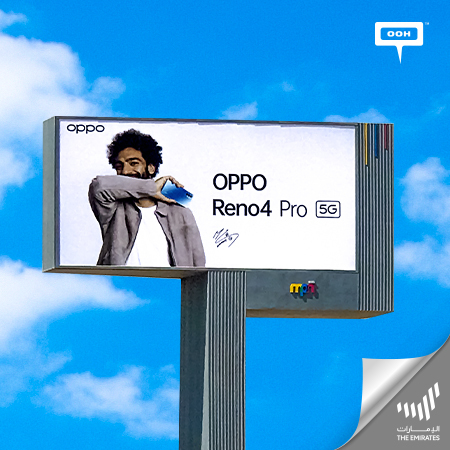 OPPO introduces the new Reno4 Pro with Mo Salah in Dubai's streets