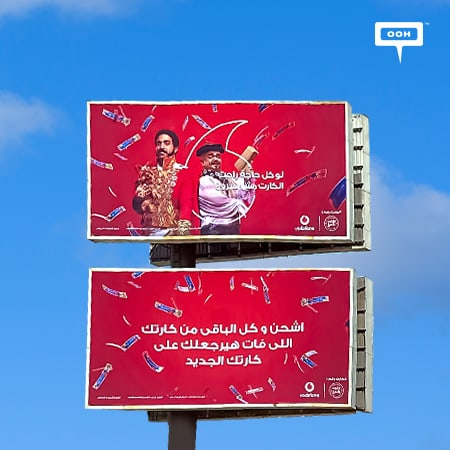 Vodafone features El Mared, Fahmy and Diab on Cairo's billboards