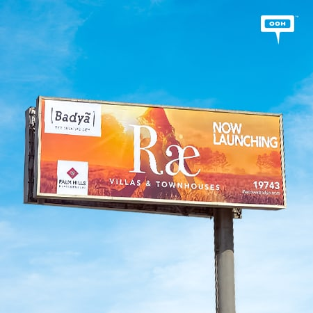 "Palm Hills announces Badyã's Ræ is ""Launching now"" on Cairo's billboards"