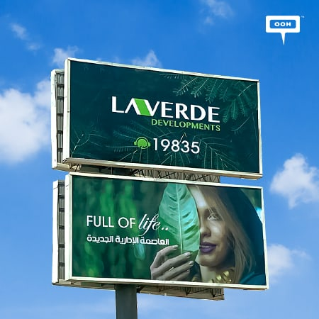 "La Verde Developments is ""Full of life"" at the New Administrative Capital"