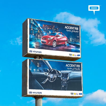GB Auto shows off with Hyundai Accent RB on Cairo's billboards