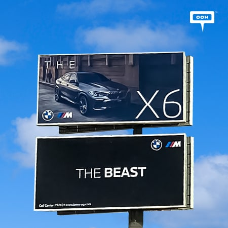 "Bavarian Auto Group introduces ""The beast"" BMW X6 to the billboards of Cairo"