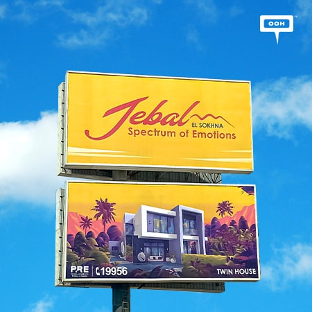 PRE Developments backs up Jebal with an OOH campaign
