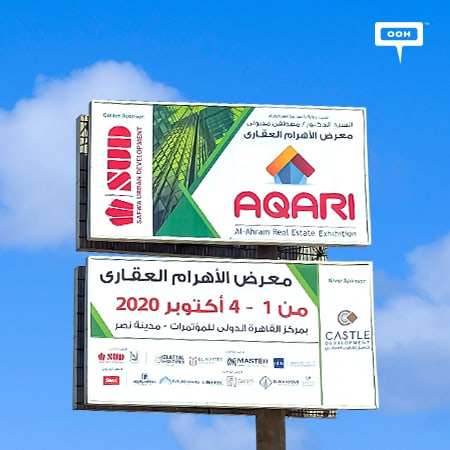 AQARI opens up its doors in October for real estate opportunities in Egypt