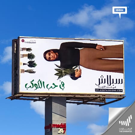 Splash commits to the planet with its sustainable collection on Dubai's billboards
