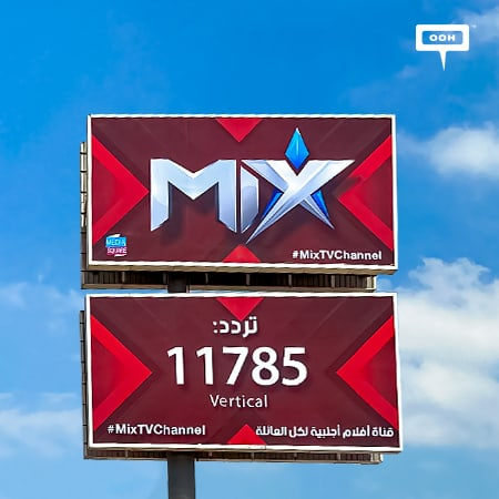 "Mix TV, ""A family channel for foreign movies"" releases an OOH branding campaign"