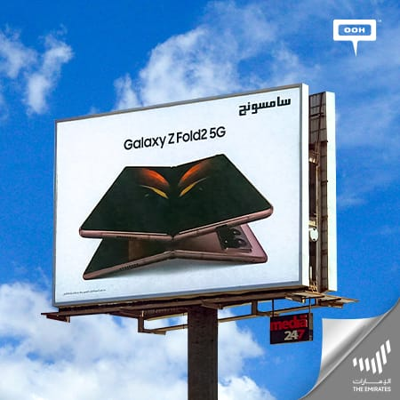 "The anything but ordinary ""Galaxy Z Fold2 5G"" arrives at Dubai's billboards"