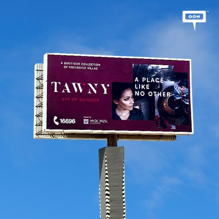 Hyde Park turns the spotlights on its project Tawny on Cairo's billboards