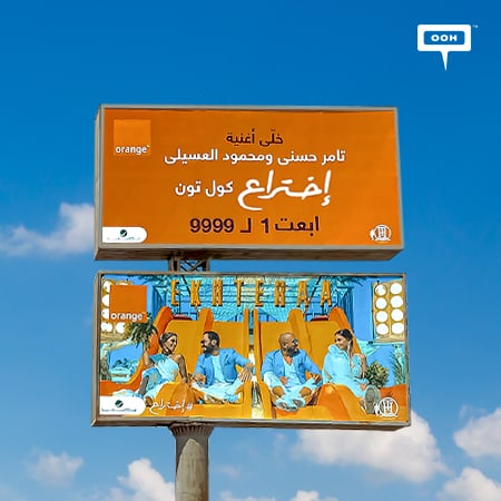 "Orange brings the new hit ""Ekhteraa"" by Tamer Hosny and Esseily on Cairo's billboards"