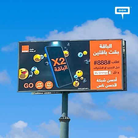 Orange lands on Cairo's billboards to announce its doubled internet packages