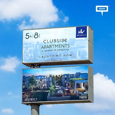 Marakez visits Cairo's billboards to announce launching of Clubside Apartments in District 5