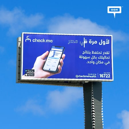 "Check Me, ""The first clinical lab services mobile app in Egypt"" lands its first OOH campaign"