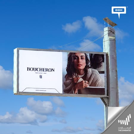 Boucheron reinforces its OOH ad for Serpent Bohѐme collection in Dubai's streets