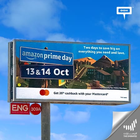 Amazon releases its Prime Day 2020 on Dubai's billboards to make you save big
