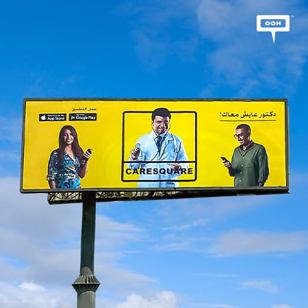 CARESQUARE, your healthcare companion arrives at Cairo's billboards