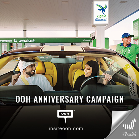"""Emarat lands on UAE's billboards with its campaign """"Expect the expected"""""""