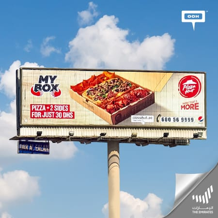 "Pizza Hut arrives at UAE's billboards with the convenient ""My Box"" deals"