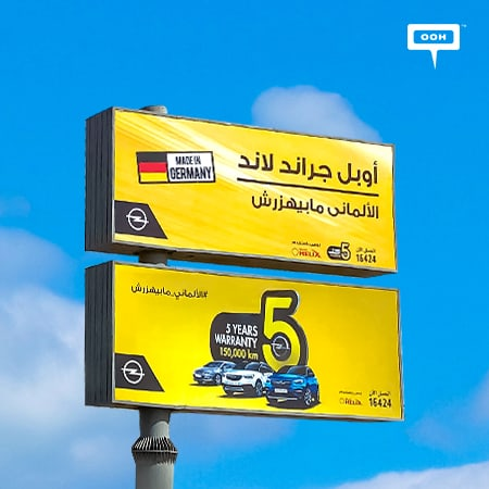 """Al Mansour reinforces Opel Grandland with the """"5 years warranty"""" on Cairo's billboards"""