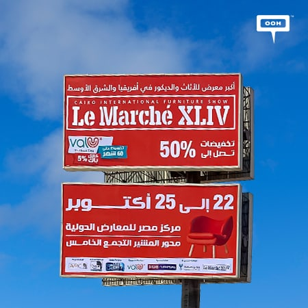 The 44th edition of Le Marché tempts the people of Cairo with an OOH campaign