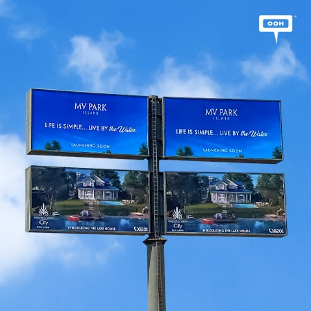Mountain View introduces the first of its kind MV Park Island on Cairo's billboards