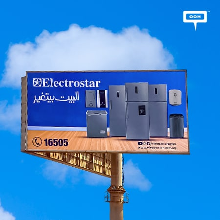 Electrostar recalls its range of quality appliances on Cairo's billboards