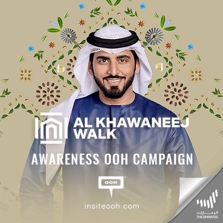 "Al Khawaneej Walk announces that it's ""Now open"" on Dubai's billboards"
