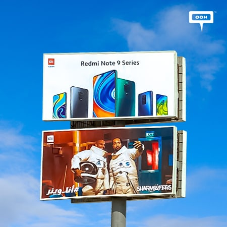 Xiaomi makes its debut on Cairo's billboards for Redmi Note 9 Series with the Sharmoofers