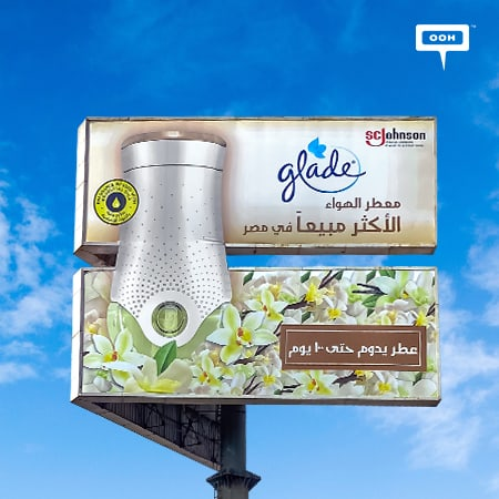 "SC Johnson returns to Cairo's billboards with the ""Most selling air freshener"" Glade"