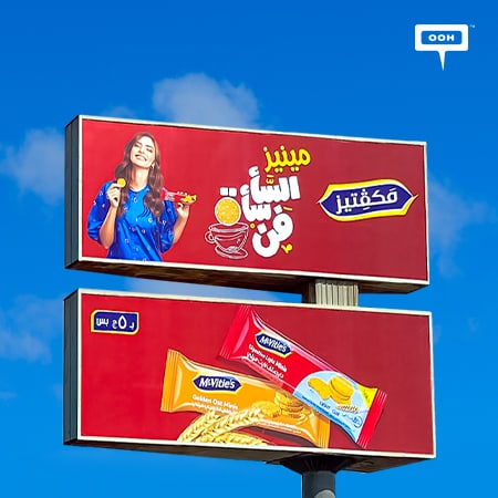 "McVitie's shows up on Cairo's billboards to introduce its new ""McVitie's Minis"""