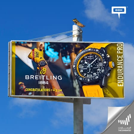 Breitling congratulates UAE Team Emirates on billboards with its winning Endurance Pro