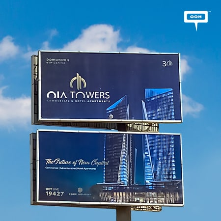 Edge Holding grabs the passengers of Cairo's attention with OIA Towers