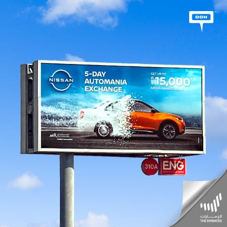 """Nissan announces its """"Automania Exchange"""" on UAE's billboards to """"Switch to new"""""""