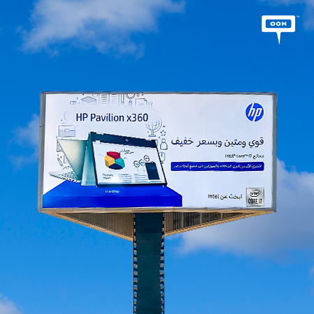 """HP rises on Cairo's billboards to promote its """"Powerful and affordable"""" laptops"""