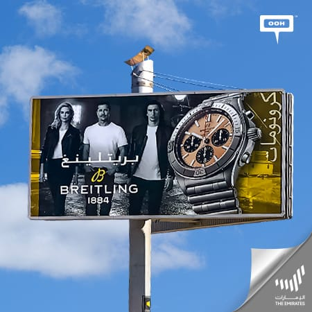 Breitling features Brad Pitt, Charlize Theron & Adam Driver on Dubai's billboards