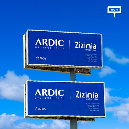 ARDIC Developments returns to Cairo's billboards with Zizinia El Mostakbal