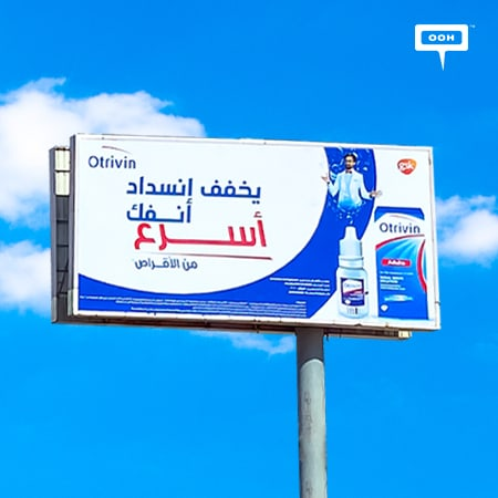 GSK launches an OOH campaign in Cairo's streets to promote Otrivin