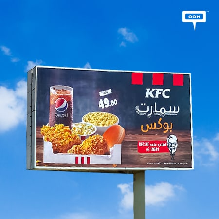 "KFC returns with its ""Smart box"" on an OOH campaign in Cairo"