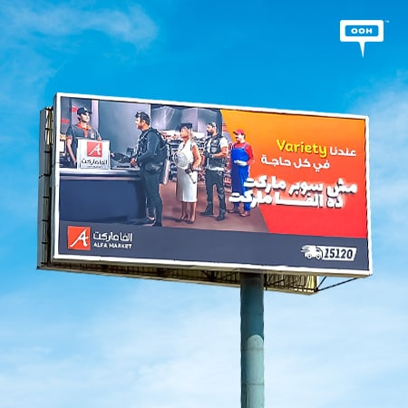 "Cairo's billboards announce ""It's not a supermarket it's an Alfa Market"""