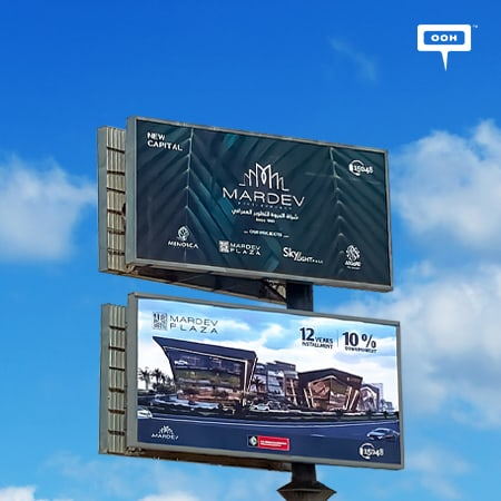 Mardev Development makes it first presence firmly on Cairo's billboards