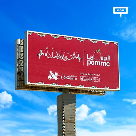 La Pomme joins Cairo's billboards festive vibes for Mawlid al-Nabi al-Sharif