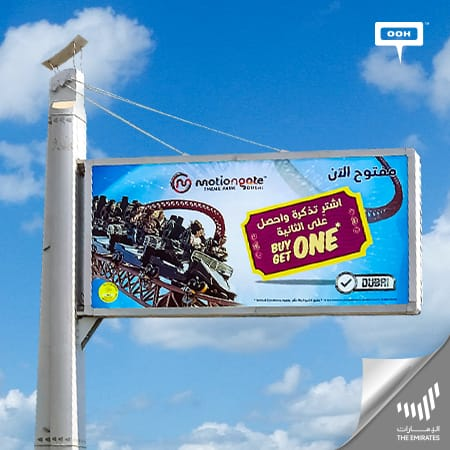 "Motiongate Dubai announces on billboards that it's ""Now open"" with a bonus ticket"