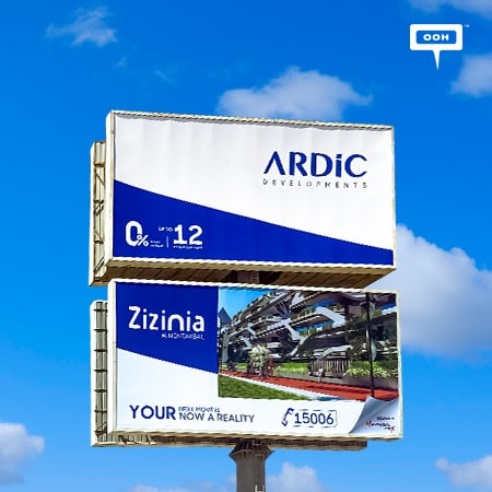 ARDIC Developments keeps hitting Cairo's billboards with Zizinia El Mostakbal